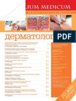 Dermatology3(2009)_low