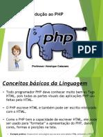 Introdução PHP - Inicio da Aula DF