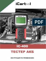 Tester_akb_IC_400_manual_Ru
