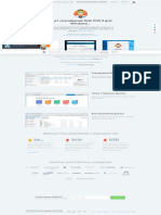 Disk Drill.pdf