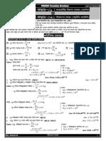 2nd paper 3rd chap-2019.pdf