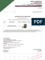 аквадистиллятор_АЭ-15