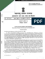 RP DCPR_ G.pdf