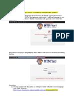 1597416452344_ERP login AID.pdf