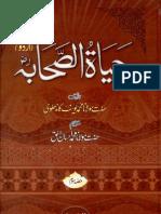 HayatUsSahabaurdu Part3BySheikhMuhammadYusufKandhelvir.A