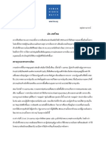 World Report2011 -Human Rights Watch-Thailand Thai lang.