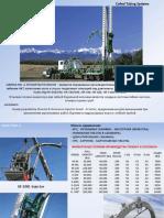 система_инжектора.pdf