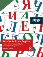 Russian_in_Plain_English