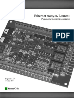 Laurent_Manual_v.1.04.pdf