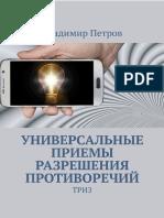 35735329.a4.pdf