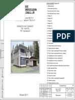 лион3R альбом (2).pdf