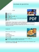 ПП Десерты 2.pdf