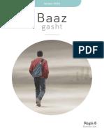 BaazGasht (1)
