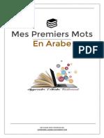 vocabulaire-arabe-debutant-mespremiersmots