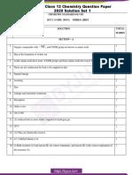 2020 solution.pdf