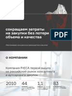 PrECA_presentation_2019