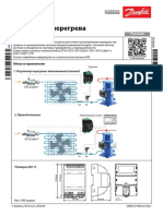 DKRCC.PI.RS0.A4.50_EKE 1C_sw 20180125