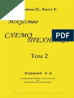 Iskusstvo_skhemotekhniki_Tom_2__1993_Khorovits_Khill
