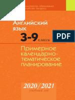 20200827_141602