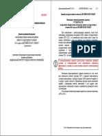 АЯ-11 ЕГЭ 2021 ДЕМО УЧ.pdf