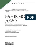 2074449.pdf