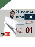 Programme des cours de résidanat Oran commenté