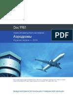 9981_cons_ru PANS.pdf