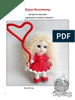 232_Valentinka.pdf