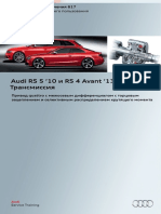 pps_617_audi_rs5_rs4_transmission_rus