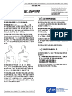 chinese_simplified_zoster_recombinant