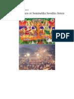 Medaram Jatara or Sammakka Sarakka Jatara.
