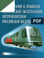 ptemrfk.pdf