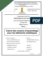 537.pdf