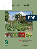 An introduction to Homegarden