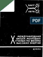 10438462.pdf