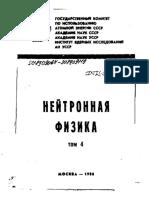 Q`.pdf