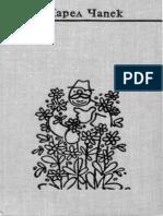 Чапек-Том 6..pdf