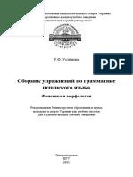 CD198.pdf