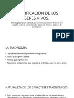 CLASIFICACION DE LOS SERES VIVOS