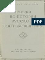 OIRV_5_1960.pdf