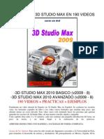 3D STUDIO 2009
