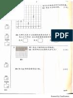 UPSR_Perak_2019_P2.pdf