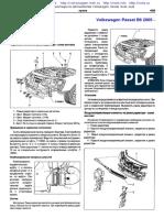 b6_body_rus_an.pdf