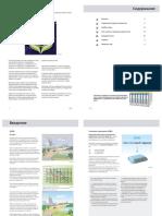 eobd_rus.pdf