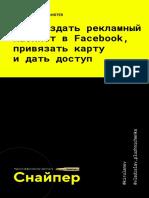 1bafd5b067eec3585812cb1338964f02.pdf
