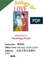 《爱的心理学》PPT(无背景版供打印)-2016.ppt