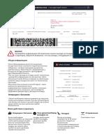 bp.pdf