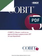 Cobit-5_frm_rus_0813.pdf
