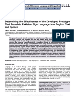 Determining the Effectiveness of the Developed Prototype That Translate Pakistan Sign Language into English Text and Speech