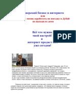 Front-end_Partnersie_programmy